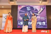 Neeli Movie Audio Launch (9)