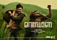 Maradona Movie Posters (6)