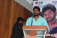 Poyaa Movie Audio Launch (13)