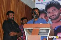 Poyaa Movie Audio Launch (20)