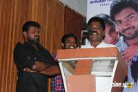 Poyaa Movie Audio Launch (21)