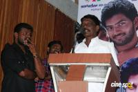 Poyaa Movie Audio Launch (23)