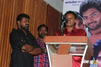 Poyaa Movie Audio Launch (24)
