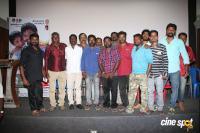Poyaa Movie Audio Launch (27)