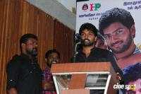 Poyaa Movie Audio Launch (14)
