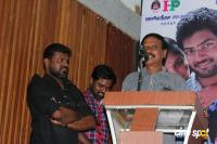 Poyaa Movie Audio Launch (22)