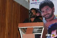 Poyaa Movie Audio Launch (4)