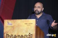 Naragasooran Press Meet (28)