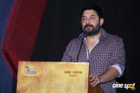 Naragasooran Press Meet (34)