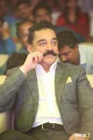 Kamal Haasan at Vishwaroopam 2 Audio Launch (22)