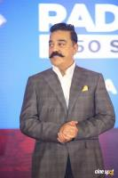 Kamal Haasan at Vishwaroopam 2 Audio Launch (30)