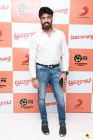 Boomerang Movie Audio Launch (14)