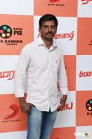 Boomerang Movie Audio Launch (15)