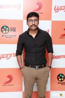 Boomerang Movie Audio Launch (18)