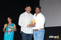 Boomerang Movie Audio Launch (27)