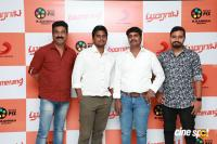 Boomerang Movie Audio Launch (3)
