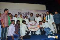 Porukkiees Movie Audio Launch Photos