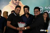Nartanasala Movie Teaser Launch (10)