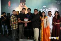Nartanasala Movie Teaser Launch (11)
