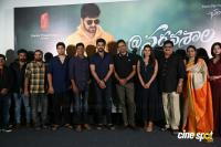 Nartanasala Movie Teaser Launch (12)