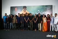 Nartanasala Movie Teaser Launch (13)