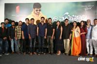 Nartanasala Movie Teaser Launch (14)