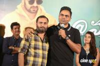Nartanasala Movie Teaser Launch (19)
