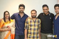 Nartanasala Movie Teaser Launch (2)