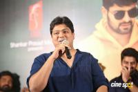 Nartanasala Movie Teaser Launch (23)