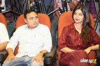 Nartanasala Movie Teaser Launch (5)