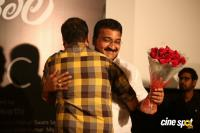 Nartanasala Movie Teaser Launch (7)