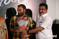 Nartanasala Movie Teaser Launch (8)
