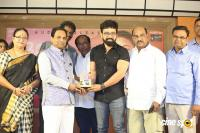 Vammo Bamma Movie Audio Launch (8)