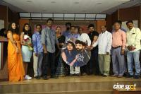 Vammo Bamma Movie Audio Launch (3)