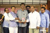 Vammo Bamma Movie Audio Launch (9)