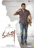 Maharshi Movie First Look Poster