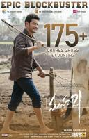 Maharshi Telugu Movie Posters