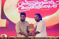 Aravindante Athidhikal 101 Days Celebrations Photos