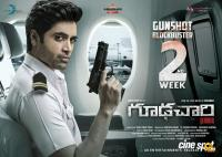 Goodachari 2nd Week Posters (1)