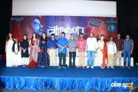 Aaruthra Movie Press Meet Photos