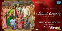Srinivasa Kalyanam Success Meet Poster
