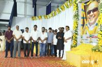 Kalaignar Karunanidhi Memorial Gathering Photos