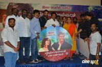 Nenjamellam Pala Vannam Audio Launch Photos