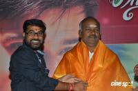 Nenjamellam Pala Vannam Movie Audio Launch (10)