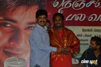 Nenjamellam Pala Vannam Movie Audio Launch (11)