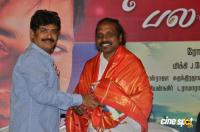 Nenjamellam Pala Vannam Movie Audio Launch (12)
