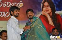 Nenjamellam Pala Vannam Movie Audio Launch (14)