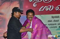 Nenjamellam Pala Vannam Movie Audio Launch (9)
