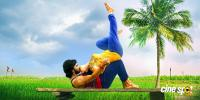 Ratham Telugu Movie Photos