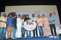 60 Vayadu Maaniram Audio Launch Photos